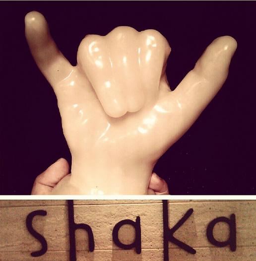 My shaka hand! :)